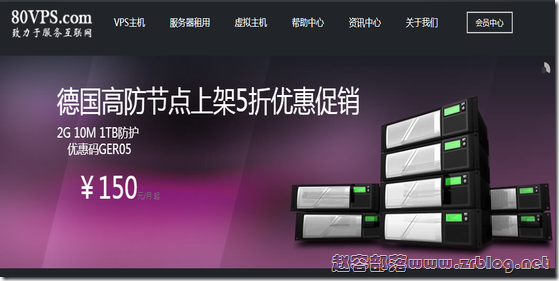 80VPS:韩国KVM双核/1GB/20GB/3M年付349元&四核/2GB/40GB/5M年付699元
