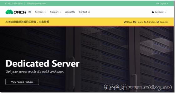 Moack:韩国双E5-2630L/32G内存/400G SSD/30-100M带宽每月59美元起