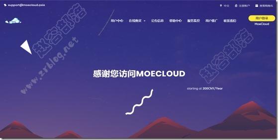 MoeCloud:洛杉矶三网CN2 GIA线路,KVM架构,1Gbps带宽,半年或者年付送流量85折