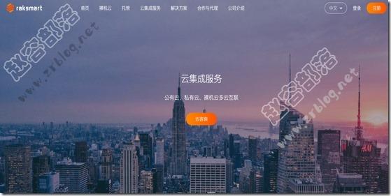 RAKsmart:美国/香港/日本VPS特价每月1.99美元起
