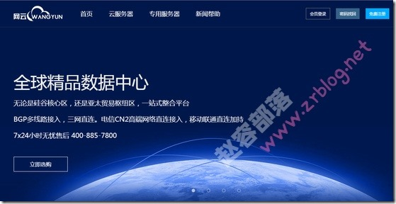 网云:圣何塞CN2 GIA线路VPS月付29元起,首月多送15天