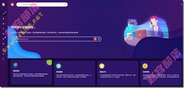 樊云全场9折,香港CN2/美国CN2/洛杉矶高防VPS月付22.5元起