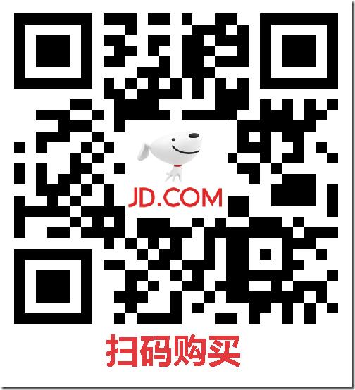 爱奇艺年卡+京东Plus会员年卡138元