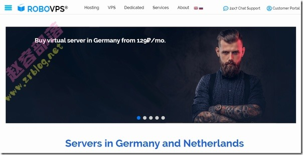 RoboVPS:德国/荷兰不限流量VPS月付129卢布(≈10.9元)起