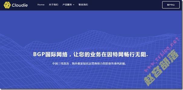Cloudie:香港/南非独立服务器月付50美元起,100M带宽不限流量