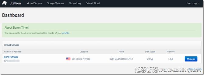 BuyVM管理面板Stallion简单使用教程